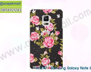 M1297-39 เคสแข็ง Samsung Galaxy Note Edge ลาย Flower II