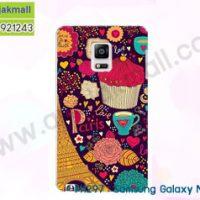 M1297-40 เคสแข็ง Samsung Galaxy Note Edge ลาย Paris XI