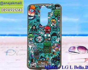 M2011-07 เคสยาง LG L Bello Dual ลาย JinUp