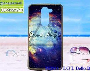 M2011-09 เคสยาง LG L Bello Dual ลาย Some Nights