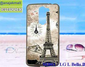 M2011-10 เคสยาง LG L Bello Dual ลายหอไอเฟล