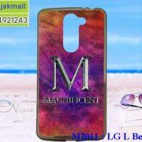 M2011-12 เคสยาง LG L Bello Dual ลาย Magnificent