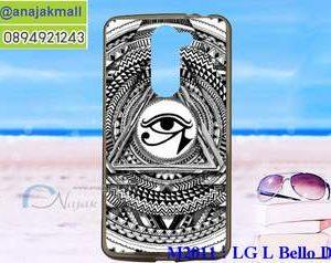 M2011-13 เคสยาง LG L Bello Dual ลาย Black Eye