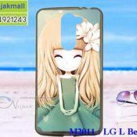 M2011-14 เคสยาง LG L Bello Dual ลาย Malka
