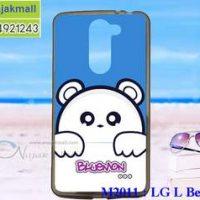 M2011-15 เคสยาง LG L Bello Dual ลาย Bluemon