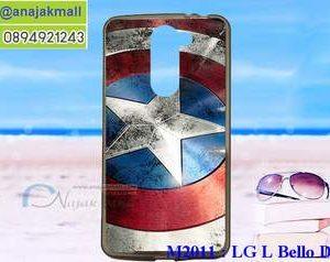 M2011-16 เคสยาง LG L Bello Dual ลาย CapStar