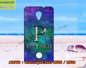 M2952-30 เคสยาง Acer Liquid Zest (Z525) ลาย Paradise