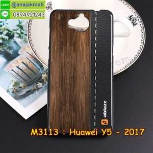 M3113-13 เคสยาง Huawei Y5 2017 ลาย Classic 01