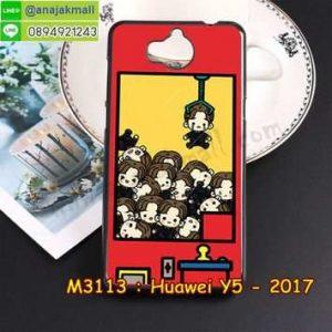 M3113-14 เคสยาง Huawei Y5 2017 ลาย Game 01