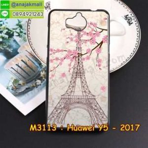 M3113-15 เคสยาง Huawei Y5 2017 ลาย Paris Tower