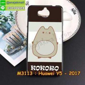 M3113-16 เคสยาง Huawei Y5 2017 ลาย KOKORO BR