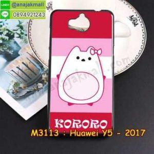 M3113-18 เคสยาง Huawei Y5 2017 ลาย KORORO PK