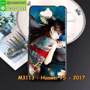 M3113-19 เคสยาง Huawei Y5 2017 ลาย Jayna