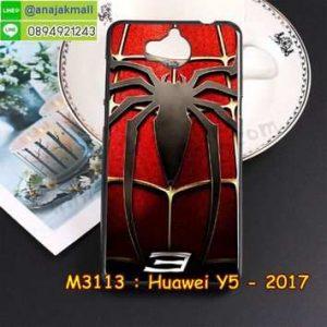 M3113-20 เคสยาง Huawei Y5 2017 ลาย Spider