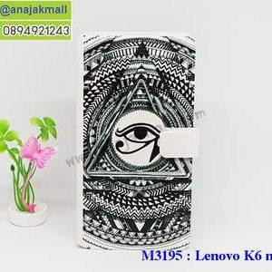 M3195-09 เคสหนังฝาพับ Lenovo K6 Note ลาย Black Eye