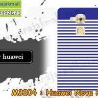 M3204-18 เคสแข็ง Huawei Nova Plus ลาย Blue