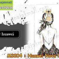 M3204-23 เคสแข็ง Huawei Nova Plus ลาย Women