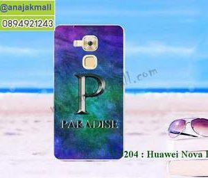 M3204-27 เคสแข็ง Huawei Nova Plus ลาย Paradise