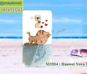 M3204-29 เคสแข็ง Huawei Nova Plus ลาย Cat & Fish