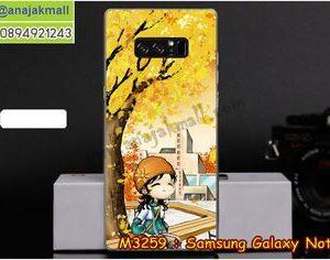 M3259-18 เคสยาง Samsung Note 8 ลาย Fastiny