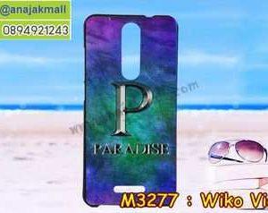 M3277-32 เคสยาง Wiko View ลาย Paradise