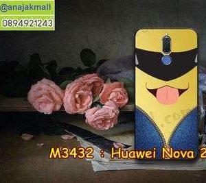 M3432-23 เคสยาง Huawei Nova 2i ลาย Min IV