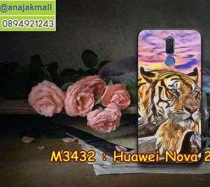 M3432-24 เคสยาง Huawei Nova 2i ลาย Tiger X11
