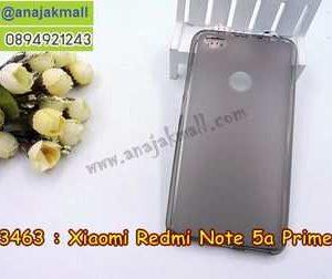M3463-01 เคสยาง Xiaomi Redmi Note 5a Prime สีเทา