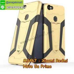 M3467-01 เคสกันกระแทก Xiaomi Redmi Note 5a Prime Iman สีทอง
