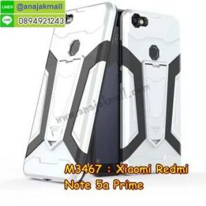 M3467-02 เคสกันกระแทก Xiaomi Redmi Note 5a Prime Iman สีเงิน