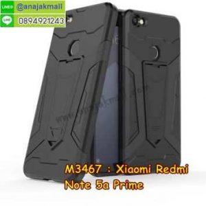 M3467-04 เคสกันกระแทก Xiaomi Redmi Note 5a Prime Iman สีดำ