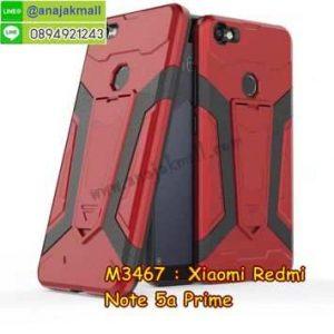 M3467-05 เคสกันกระแทก Xiaomi Redmi Note 5a Prime Iman สีแดง