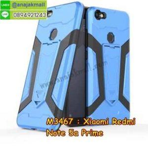 M3467 เคสกันกระแทก Xiaomi Redmi Note 5a Prime Iman สีฟ้า