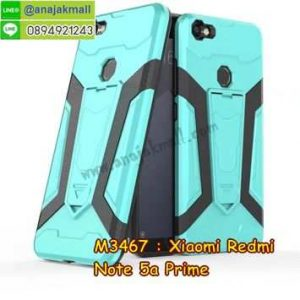M3467-07 เคสกันกระแทก Xiaomi Redmi Note 5a Prime Iman สีเขียว