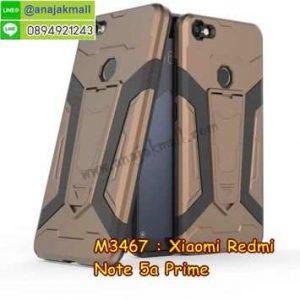 M3467-08 เคสกันกระแทก Xiaomi Redmi Note 5a Prime Iman สีน้ำตาล