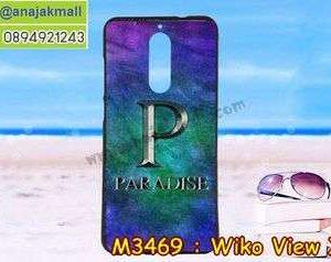 M3469-31 เคสยาง Wiko View XL ลาย Paradise