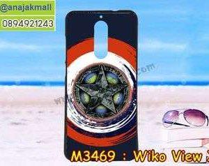 M3469-32 เคสยาง Wiko View XL ลาย CapStar VV