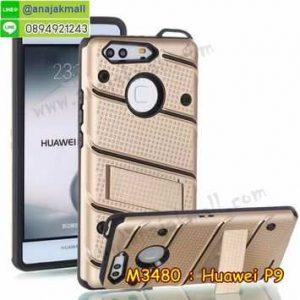 M3480-01 เคสสปอร์ตกันกระแทก Huawei P9 สีทอง