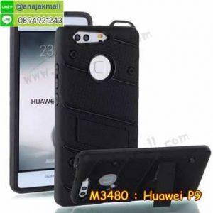 M3480-03 เคสสปอร์ตกันกระแทก Huawei P9 สีดำ