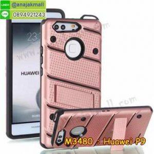 M3480-04 เคสสปอร์ตกันกระแทก Huawei P9 สีทองชมพู