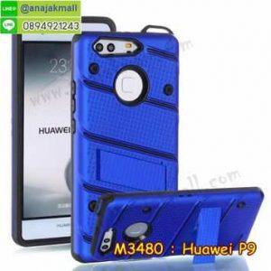M3480-05 เคสสปอร์ตกันกระแทก Huawei P9 สีน้ำเงิน