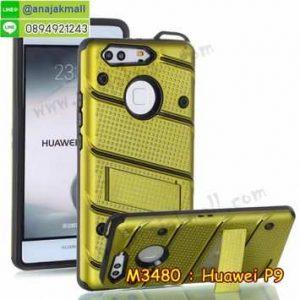 M3480-06 เคสกันกระแทกโรบอทสมาร์ท Huawei P9 สีเขียว