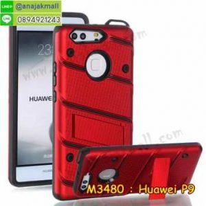 M3480-07 เคสกันกระแทกโรบอทสมาร์ท Huawei P9 สีแดง