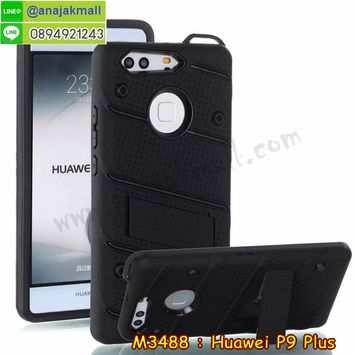 M3488-03 เคสกันกระแทกโรบอทสมาร์ท Huawei P9 Plus สีดำ