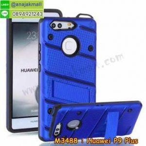 M3488-05 เคสกันกระแทกโรบอทสมาร์ท Huawei P9 Plus สีน้ำเงิน