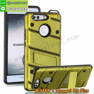 M3488-06 เคสกันกระแทกโรบอทสมาร์ท Huawei P9 Plus สีเขียว
