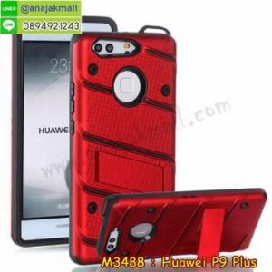 M3488-07 เคสกันกระแทกโรบอทสมาร์ท Huawei P9 Plus สีแดง