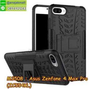M3508-02 เคสทูโทน Asus Zenfone 4 Max Pro-ZC554KL สีดำ