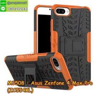 M3508-03 เคสทูโทน Asus Zenfone 4 Max Pro-ZC554KL สีส้ม