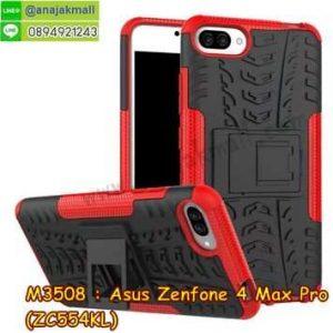 M3508-05 เคสทูโทน Asus Zenfone 4 Max Pro-ZC554KL สีแดง